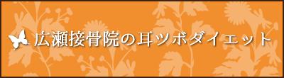 mimitubo-link